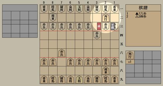 将棋系大全 スクリーンショット1-B