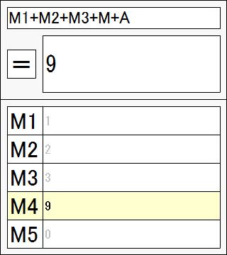 超電卓 Formula スクリーンショット2-B
