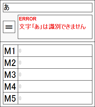 超電卓 Formula スクリーンショット2-C