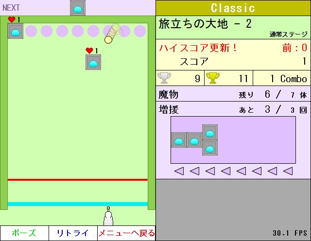 Reflequest スクリーンショット2