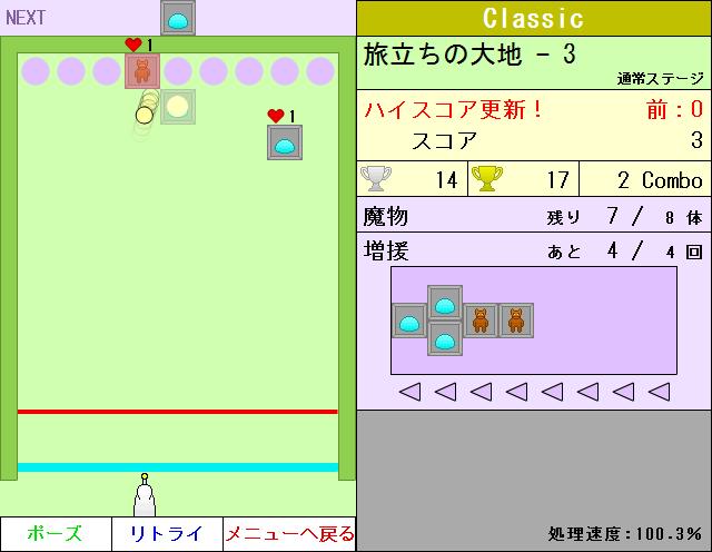 Reflequest スクリーンショット3-A