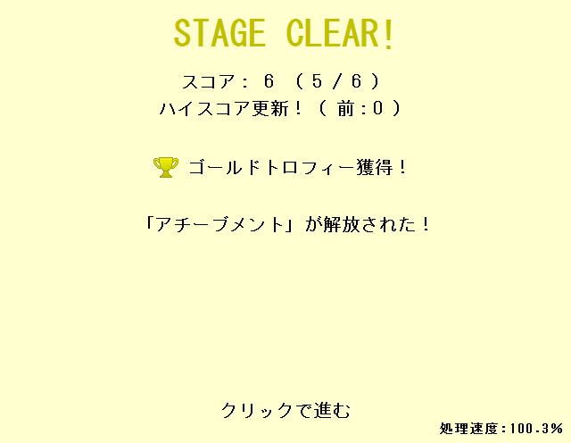 Reflequest スクリーンショット3-B