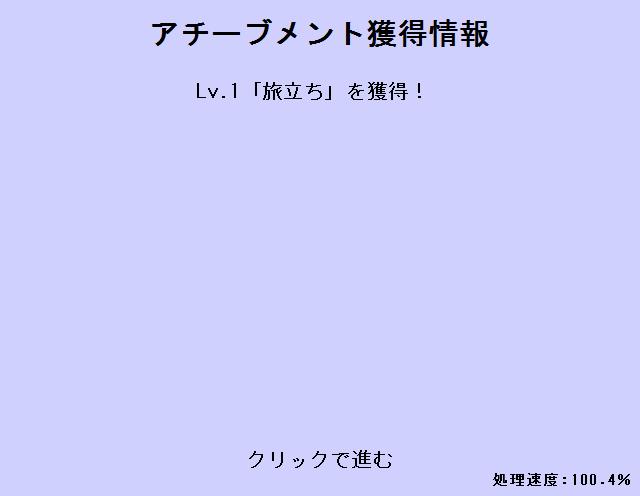 Reflequest スクリーンショット4-A