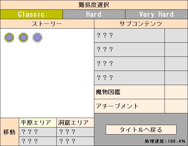 Reflequest スクリーンショット4-B