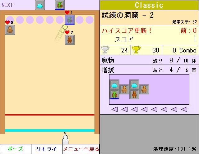 Reflequest スクリーンショット4-C